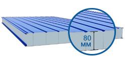 Сэндвич-панель стеновая 80 мм